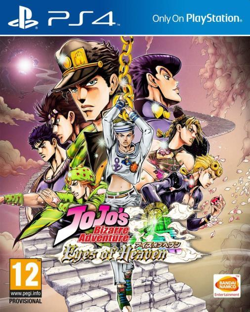 UBISOFT GAME SONY PS4 JOJOS BIZARRE ADVENTURE: EYES OF HEAVEN