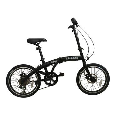 Bicicletta Pieghevole Unieuro